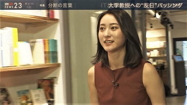 小川彩佳~孫正義氏にピタパンのデカいヒップを見せつけて猛アピールか?0005shikogin