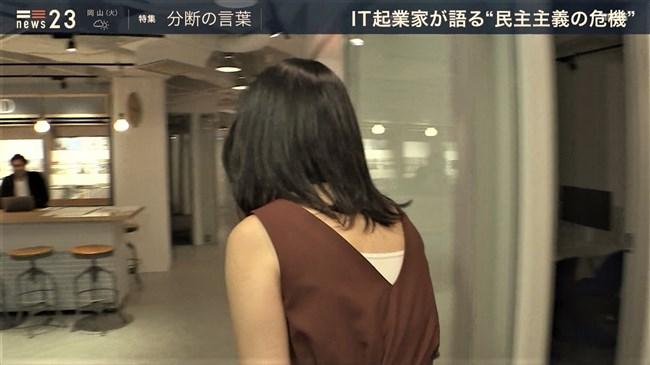 小川彩佳~孫正義氏にピタパンのデカいヒップを見せつけて猛アピールか?0006shikogin