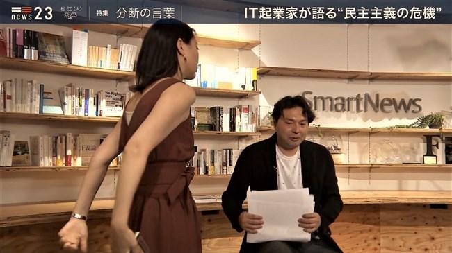 小川彩佳~孫正義氏にピタパンのデカいヒップを見せつけて猛アピールか?0007shikogin