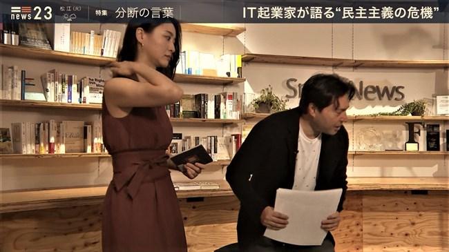 小川彩佳~孫正義氏にピタパンのデカいヒップを見せつけて猛アピールか?0008shikogin