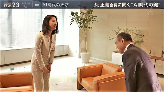 小川彩佳~孫正義氏にピタパンのデカいヒップを見せつけて猛アピールか?0010shikogin