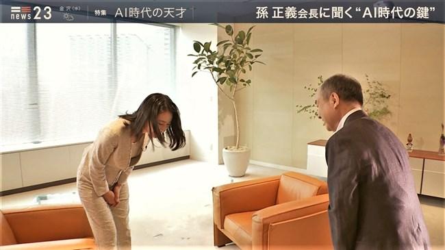 小川彩佳~孫正義氏にピタパンのデカいヒップを見せつけて猛アピールか?0011shikogin