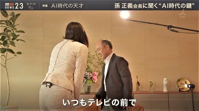 小川彩佳~孫正義氏にピタパンのデカいヒップを見せつけて猛アピールか?0013shikogin