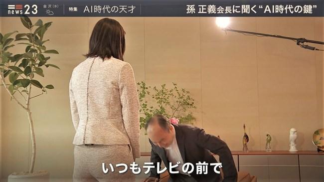 小川彩佳~孫正義氏にピタパンのデカいヒップを見せつけて猛アピールか?0014shikogin