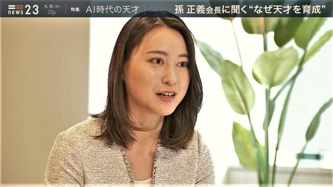 小川彩佳~孫正義氏にピタパンのデカいヒップを見せつけて猛アピールか?0015shikogin