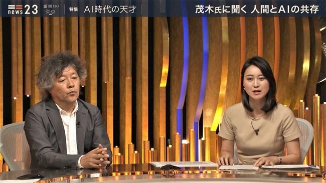 小川彩佳~孫正義氏にピタパンのデカいヒップを見せつけて猛アピールか?0016shikogin