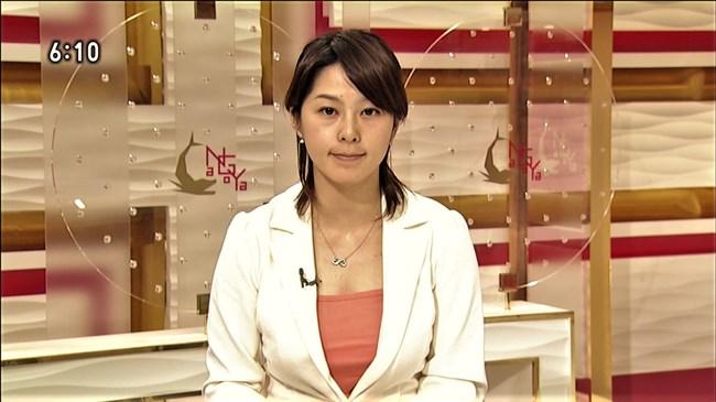杉浦友紀~NHK名古屋局に勤務していた当時の初々しい姿でもオッパイはデカかった!0006shikogin