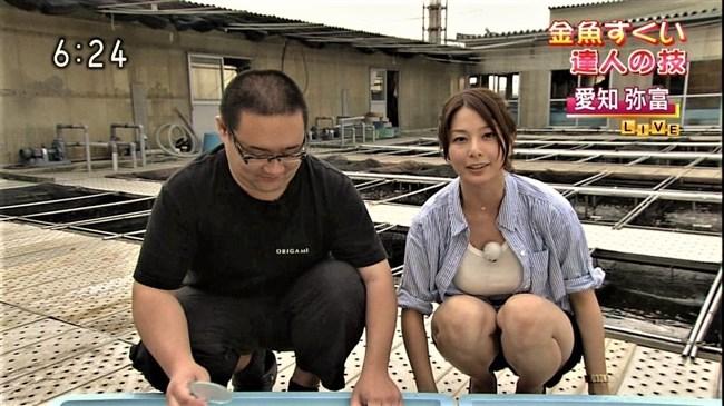 杉浦友紀~NHK名古屋局に勤務していた当時の初々しい姿でもオッパイはデカかった!0009shikogin