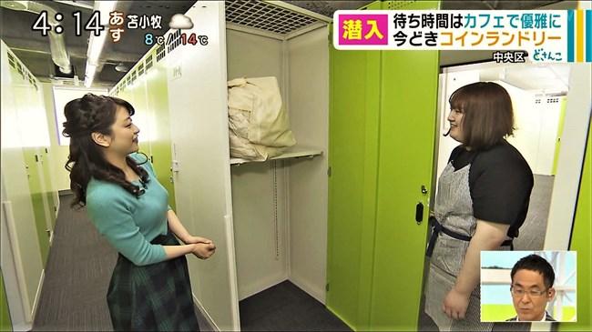 村雨美紀~どさんこワイドでの青いニット服の胸の膨らみが尋常じゃなく凄いです!0003shikogin