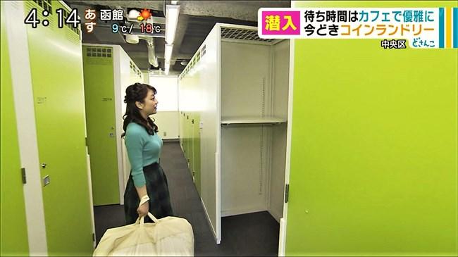 村雨美紀~どさんこワイドでの青いニット服の胸の膨らみが尋常じゃなく凄いです!0009shikogin