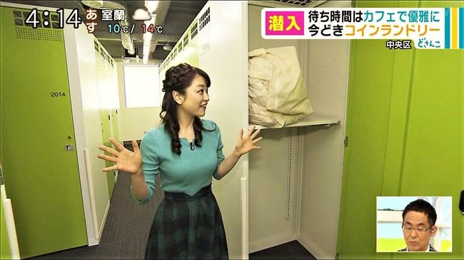 村雨美紀~どさんこワイドでの青いニット服の胸の膨らみが尋常じゃなく凄いです!0011shikogin