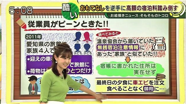 津田理帆~キャストでのニット服姿の胸元が柔らかそうで顔を埋めたい衝動に!0004shikogin