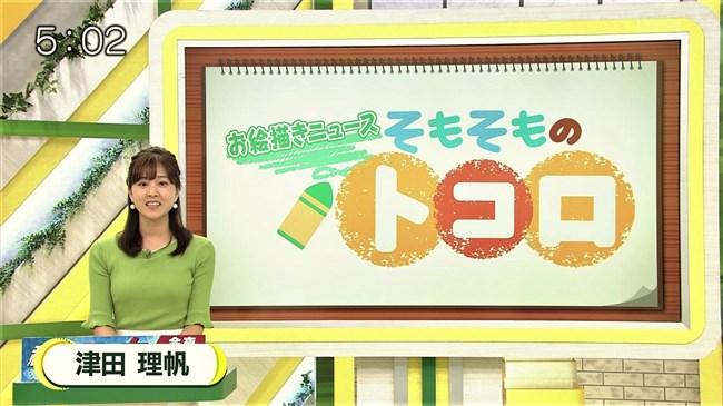 津田理帆~キャストでのニット服姿の胸元が柔らかそうで顔を埋めたい衝動に!0007shikogin