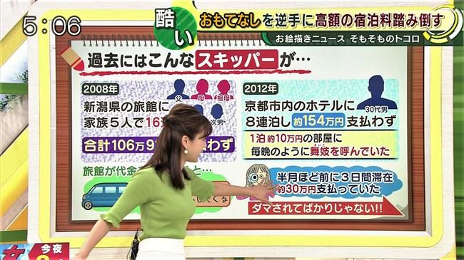 津田理帆~キャストでのニット服姿の胸元が柔らかそうで顔を埋めたい衝動に!0013shikogin