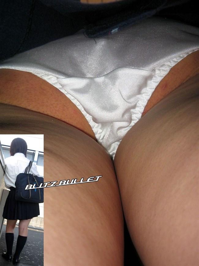 スカートの中の無防備な女性のお股をご覧下さいwwwww0002shikogin