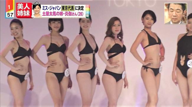 土屋炎伽~土屋太鳳の姉がミスジャパン東京代表に!水着姿は超セクシー!0011shikogin