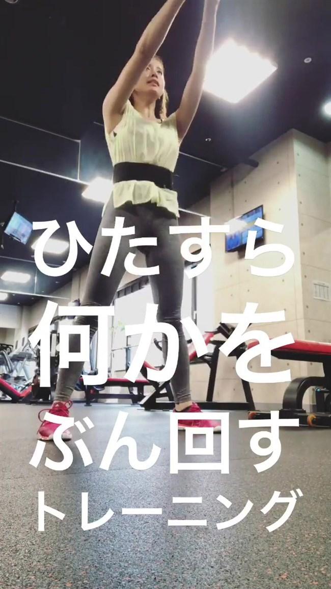 武田訓佳~インスタでモリマン丸出しのヨガパンツ姿で謎のエクササイズ!0006shikogin