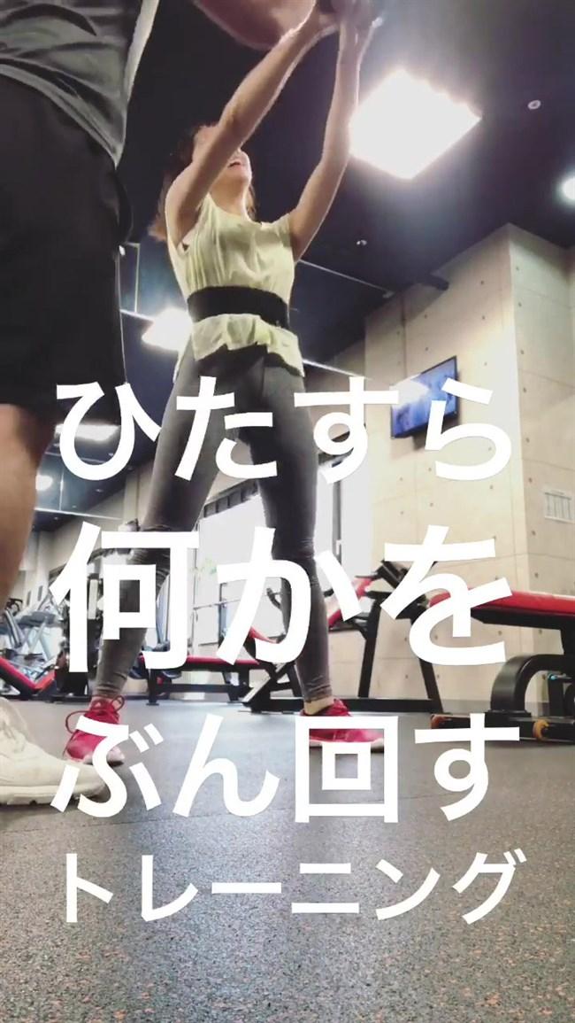 武田訓佳~インスタでモリマン丸出しのヨガパンツ姿で謎のエクササイズ!0009shikogin