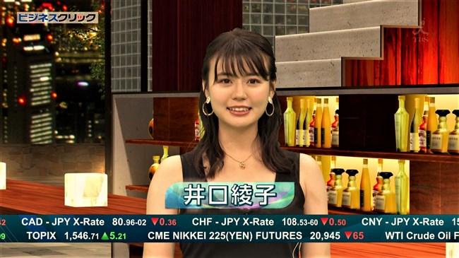 井口綾子~ビジネスクリックのMCが段々と過激になり胸の谷間まで露出!0002shikogin