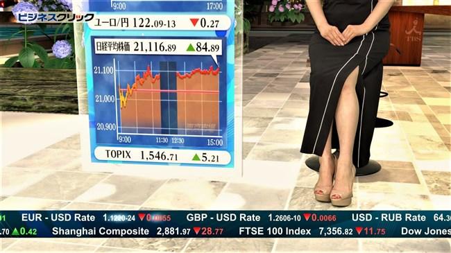 井口綾子~ビジネスクリックのMCが段々と過激になり胸の谷間まで露出!0009shikogin