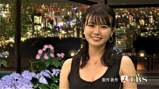 井口綾子~ビジネスクリックのMCが段々と過激になり胸の谷間まで露出!0010shikogin