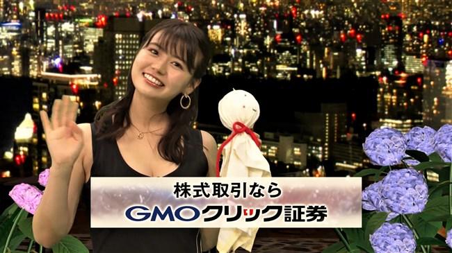 井口綾子~ビジネスクリックのMCが段々と過激になり胸の谷間まで露出!0012shikogin