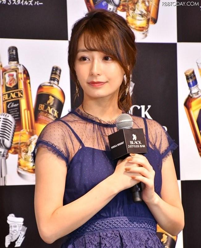 宇垣美里~レース地のシースルー衣装が超セクシーでやっぱり魅力的です!0006shikogin