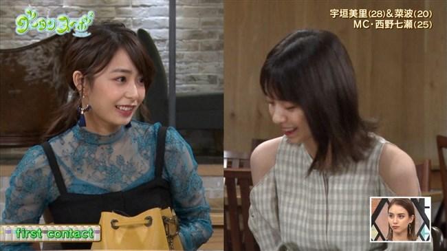 宇垣美里~レース地のシースルー衣装が超セクシーでやっぱり魅力的です!0010shikogin