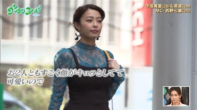 宇垣美里~レース地のシースルー衣装が超セクシーでやっぱり魅力的です!0012shikogin