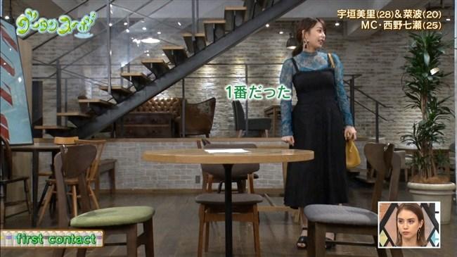 宇垣美里~レース地のシースルー衣装が超セクシーでやっぱり魅力的です!0013shikogin
