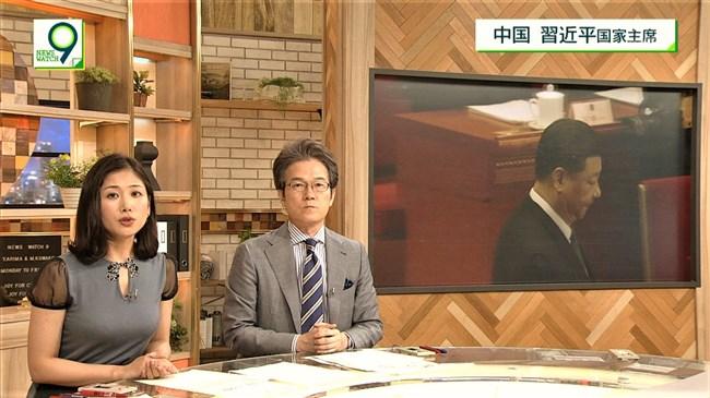 桑子真帆~ニュースウオッチ9で今までで一番オッパイが盛り上がってた日!0008shikogin