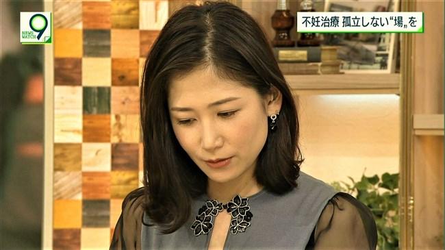 桑子真帆~ニュースウオッチ9で今までで一番オッパイが盛り上がってた日!0009shikogin
