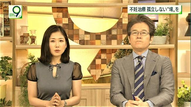 桑子真帆~ニュースウオッチ9で今までで一番オッパイが盛り上がってた日!0010shikogin