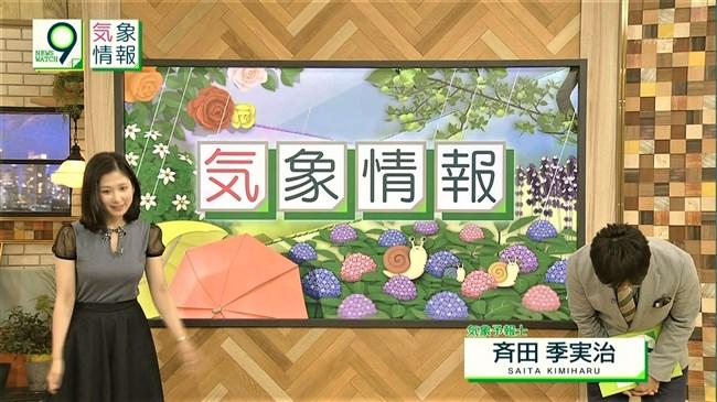 桑子真帆~ニュースウオッチ9で今までで一番オッパイが盛り上がってた日!0012shikogin