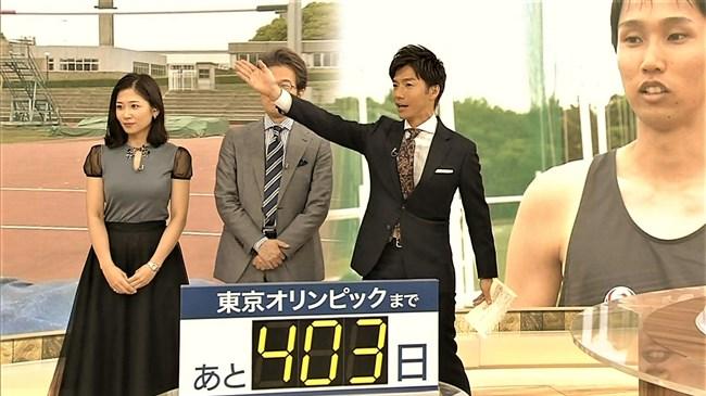 桑子真帆~ニュースウオッチ9で今までで一番オッパイが盛り上がってた日!0005shikogin