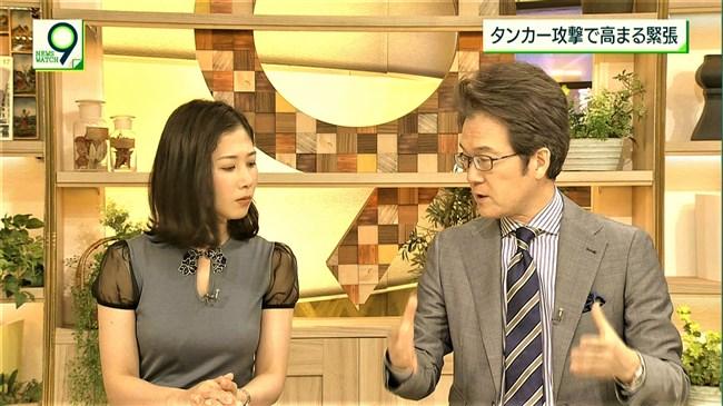 桑子真帆~ニュースウオッチ9で今までで一番オッパイが盛り上がってた日!0006shikogin