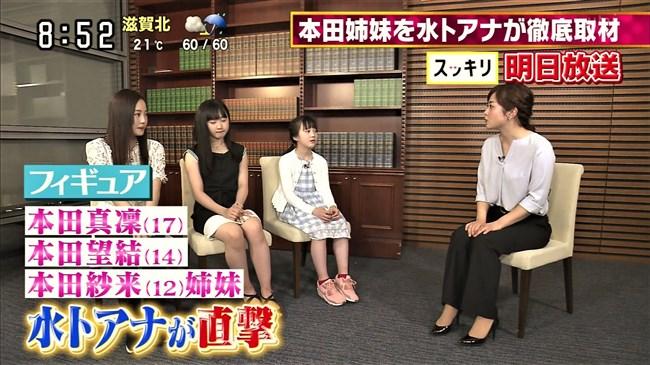 本田望結~スッキリの3姉妹インタビューで見せた完璧な白パンチラは永遠の保存版!0002shikogin