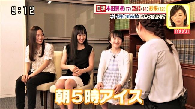 本田望結~スッキリの3姉妹インタビューで見せた完璧な白パンチラは永遠の保存版!0010shikogin