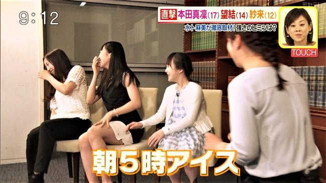 本田望結~スッキリの3姉妹インタビューで見せた完璧な白パンチラは永遠の保存版!0011shikogin