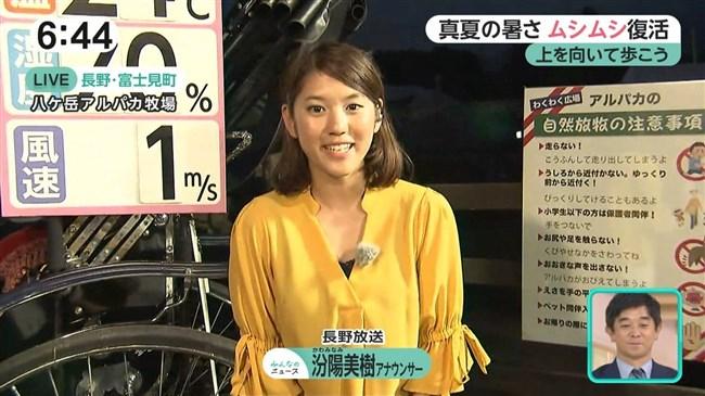 汾陽美樹~長野放送PUSHでのEカップ胸の谷間を出したウェディングドレス姿など!0010shikogin