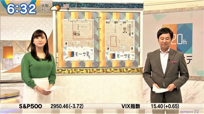 角谷暁子~ニュースモーニングサテライトでの横チチ凄!こんなにデカかった!0008shikogin