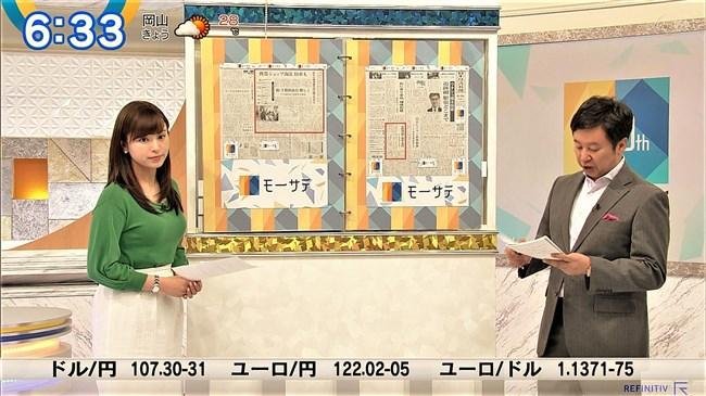 角谷暁子~ニュースモーニングサテライトでの横チチ凄!こんなにデカかった!0009shikogin