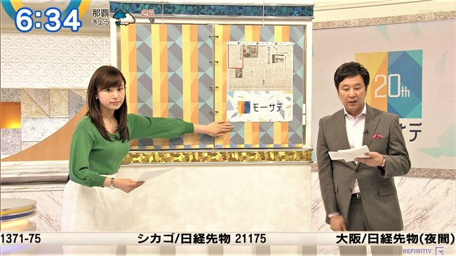 角谷暁子~ニュースモーニングサテライトでの横チチ凄!こんなにデカかった!0011shikogin