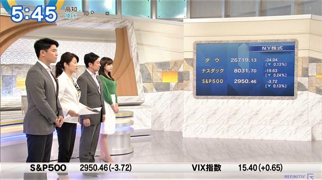 角谷暁子~ニュースモーニングサテライトでの横チチ凄!こんなにデカかった!0002shikogin