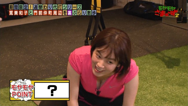 筧美和子~モヤモヤさまぁ~ず2代理アシスタントは爆乳を見せつけ挑発!0008shikogin