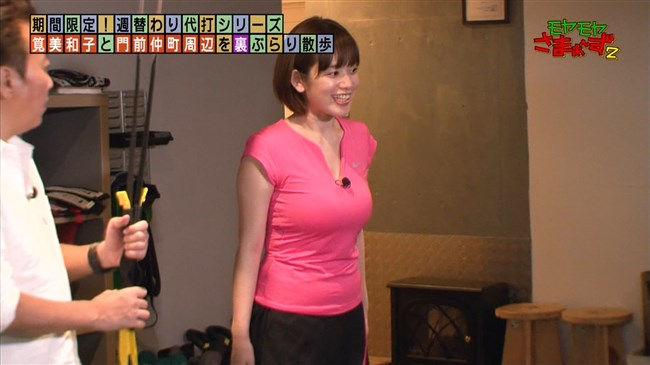 筧美和子~モヤモヤさまぁ~ず2代理アシスタントは爆乳を見せつけ挑発!0009shikogin