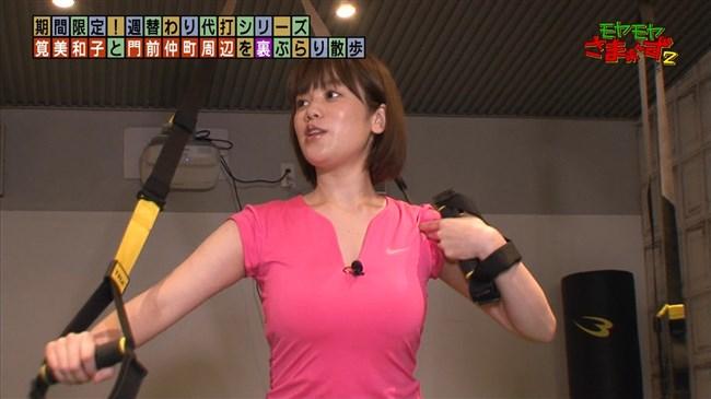 筧美和子~モヤモヤさまぁ~ず2代理アシスタントは爆乳を見せつけ挑発!0010shikogin