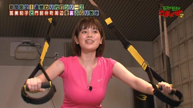 筧美和子~モヤモヤさまぁ~ず2代理アシスタントは爆乳を見せつけ挑発!0015shikogin