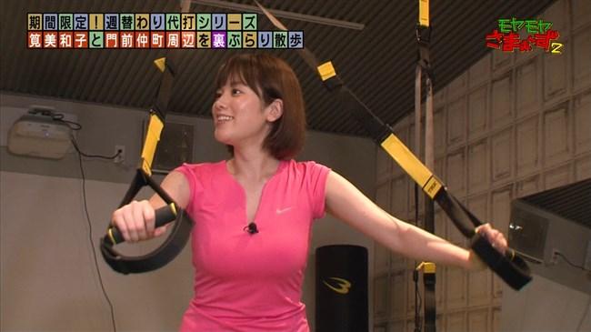 筧美和子~モヤモヤさまぁ~ず2代理アシスタントは爆乳を見せつけ挑発!0016shikogin