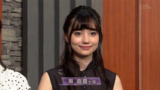 黒嘉嘉~激カワ台湾の囲碁棋士がEテレ番組出演した時が神々しいほど美しい!0014shikogin